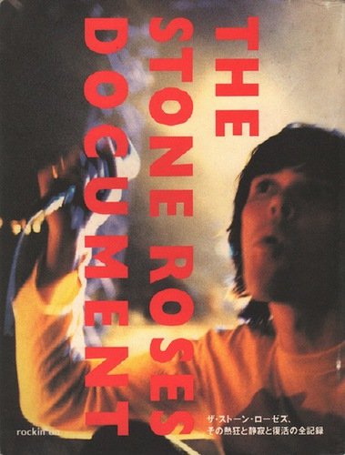 MASUI, Osamu. The Stone Roses Document.